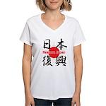 Restore Japan 2011 Women's V-Neck T-Shirt