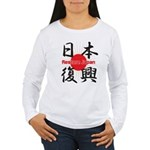 Restore Japan 2011 Women's Long Sleeve T-Shirt