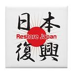Restore Japan 2011 Tile Coaster