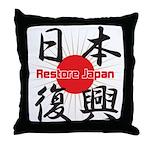 Restore Japan 2011 Throw Pillow