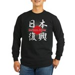Restore Japan 2011 Long Sleeve Dark T-Shirt