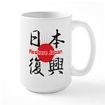 Restore Japan 2011 Large Mug