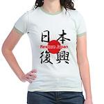 Restore Japan 2011 Jr. Ringer T-Shirt