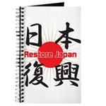 Restore Japan 2011 Journal