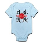 Restore Japan 2011 Infant Bodysuit