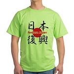 Restore Japan 2011 Green T-Shirt