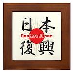 Restore Japan 2011 Framed Tile