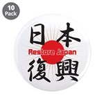 """Restore Japan 2011 3.5"""" Button (10 pack)"""