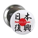 """Restore Japan 2011 2.25"""" Button (100 pack)"""