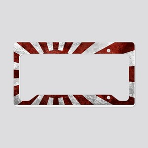 Japanese Rising Sun Flag License Plate Holder