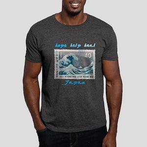 JAPAN RELIEF 2011 Dark T-Shirt