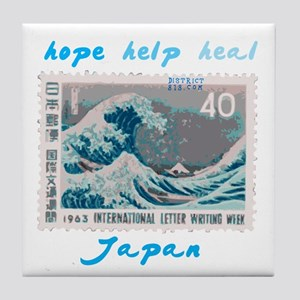 JAPAN RELIEF 2011 Tile Coaster