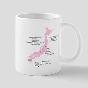 Japan 3/11/2011 Mug