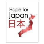 Hope for Japan 2011 Small Poster