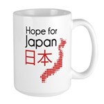 Hope for Japan 2011 Large Mug