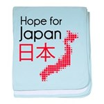 Hope for Japan 2011 baby blanket