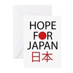 Hope for Japan 2011 Greeting Cards (Pk of 10)