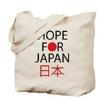 Hope for Japan 2011 Tote Bag