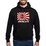 Japanese Flag Hoodie (dark)