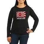 Japanese Flag Women's Long Sleeve Dark T-Shirt