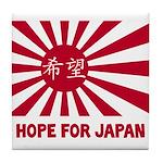 Japanese Flag Tile Coaster