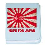 Japanese Flag baby blanket