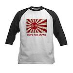 Japanese Flag Kids Baseball Jersey