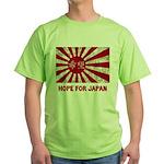 Japanese Flag Green T-Shirt