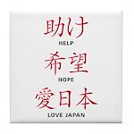 Help Hope Love Tile Coaster