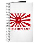 Help Hope Love Journal