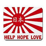 Help Hope Love Mousepad
