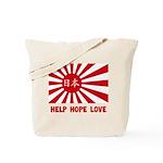 Help Hope Love Tote Bag