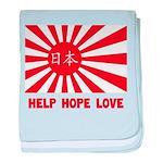 Help Hope Love baby blanket