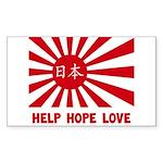 Help Hope Love Sticker (Rectangle)