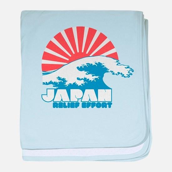 Japan Relief Effort baby blanket