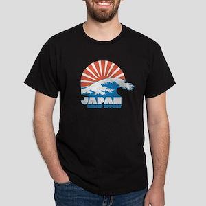 Japan Relief Effort Dark T-Shirt
