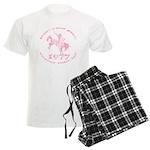 Pink Cowboy Men's Light Pajamas
