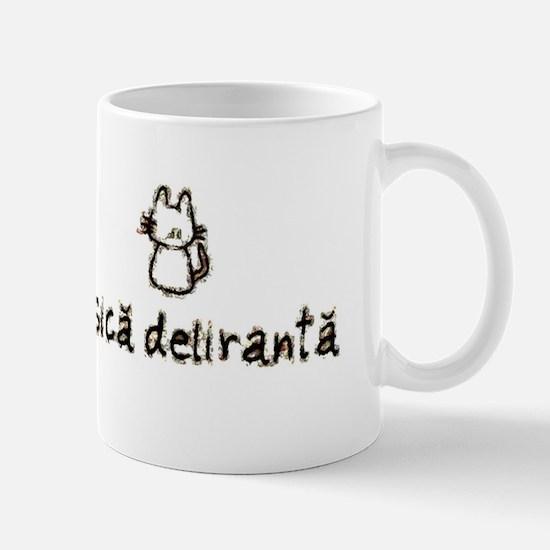 Romanian Cat Mug
