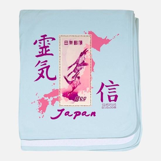 JAPAN RELIEF 2011 baby blanket