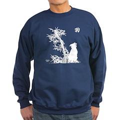Bamboo Sweatshirt (dark)