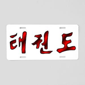 Korean Tae Kwon Do Aluminum License Plate
