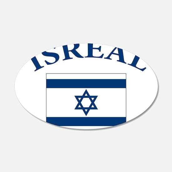 I love Isreal 22x14 Oval Wall Peel