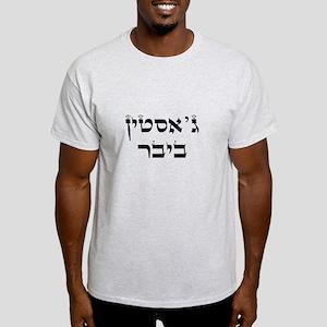 Justin Bieber Light T-Shirt