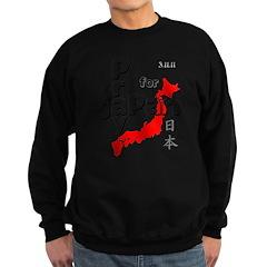 Pray for Japan Sweatshirt (dark)