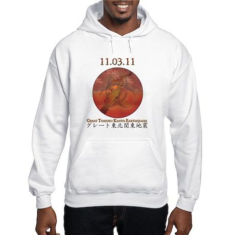 Great Tohoku Kanto Hooded Sweatshirt