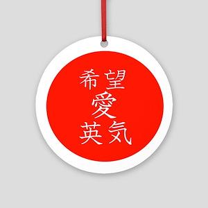 Hope Love Strength Ornament (Round)
