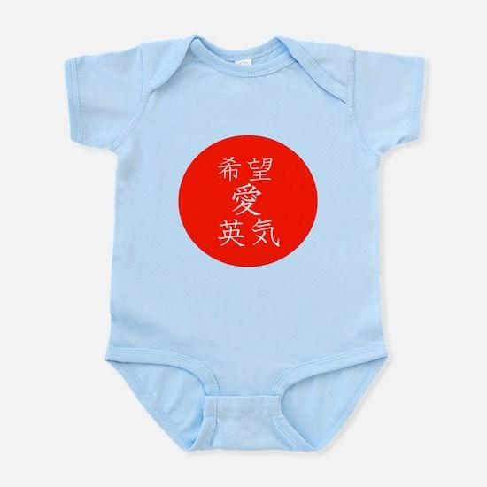 Hope Love Strength Infant Bodysuit