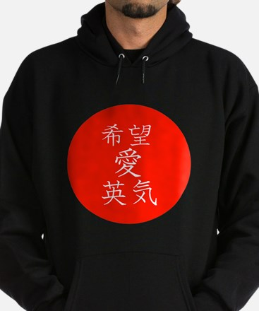 Hope Love Strength Hoodie (dark)