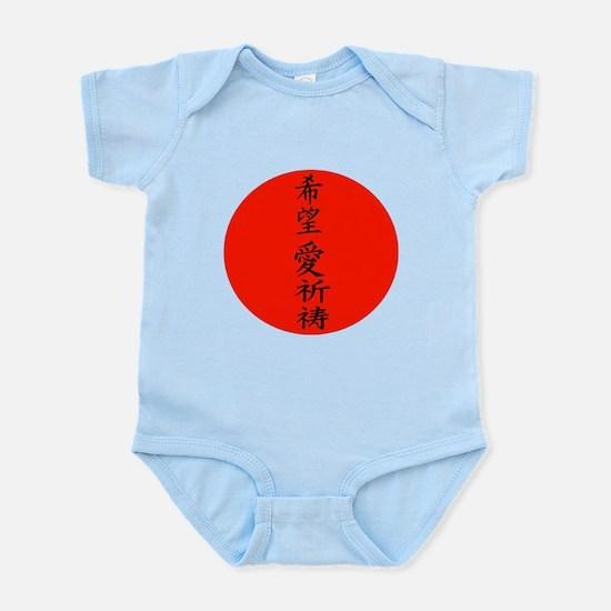 Hope Love Pray Infant Bodysuit