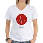 Help Japan Women's V-Neck T-Shirt
